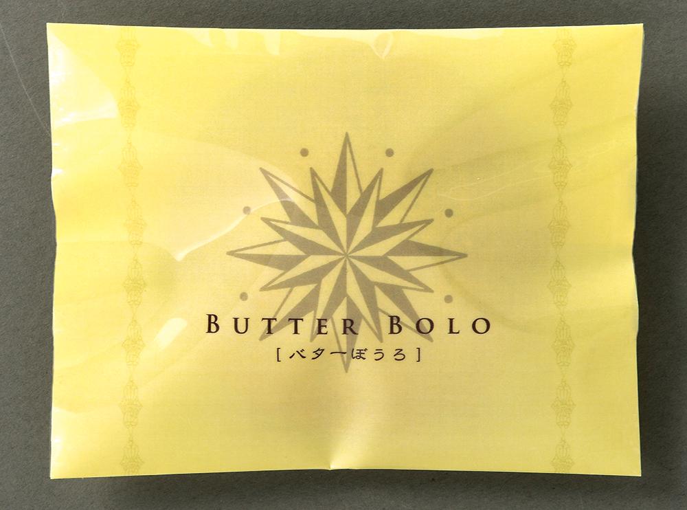 バターぼうろ包装