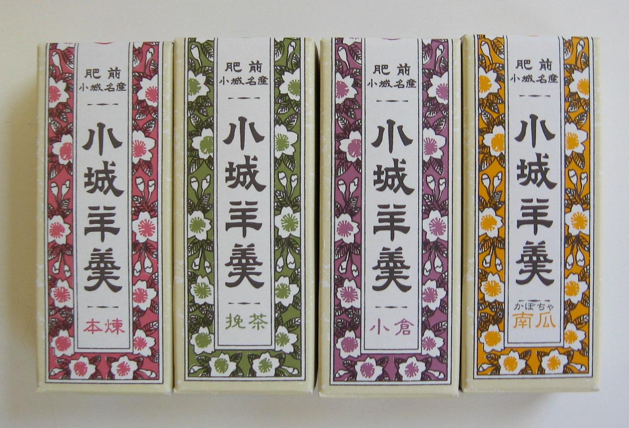 300年前からの名所である 小城公園の桜をイメージしたパッケージも好評です。
