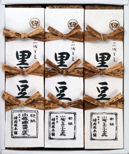 極上黒豆羊羹 3本詰(紙箱)