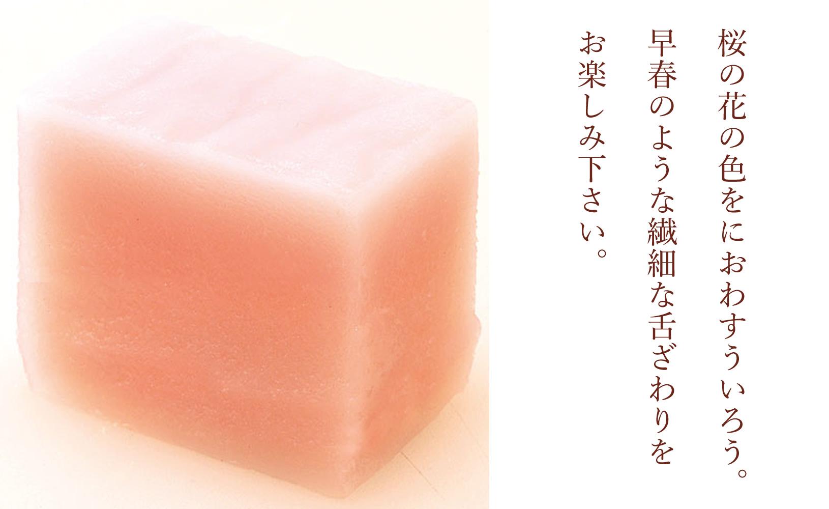 【三月】岡の花