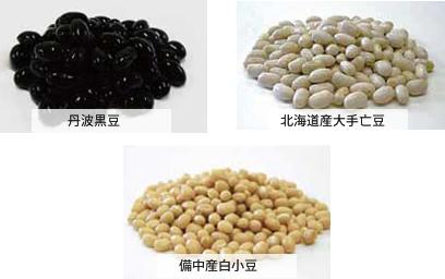 黒豆羊羹の材料