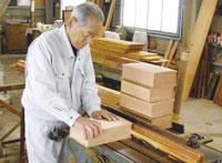 村岡総本舗 木工部