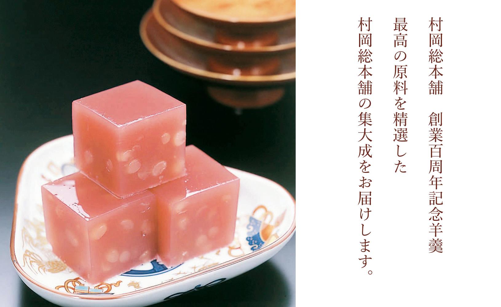 小城櫻(おぎざくら)